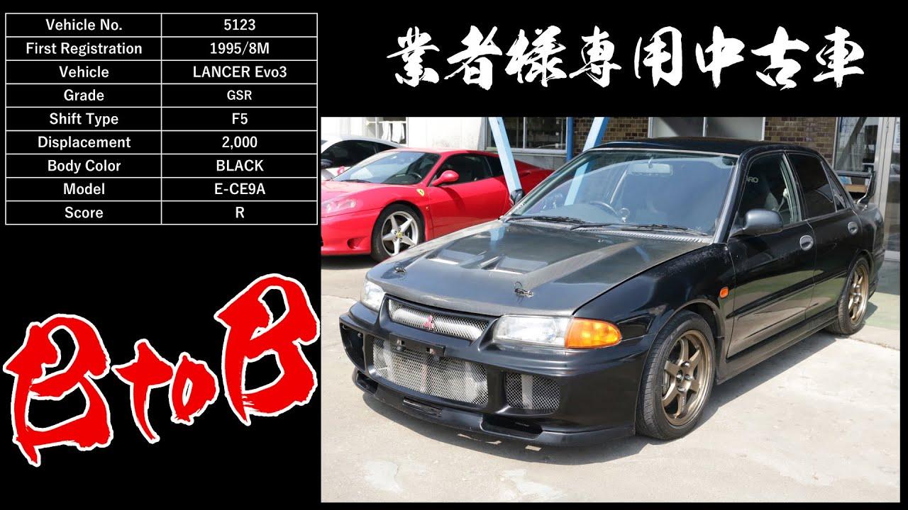 ★業販★5123 三菱 ランサーGSRエボリューション3 CE9A★Car only be sold to dealers★