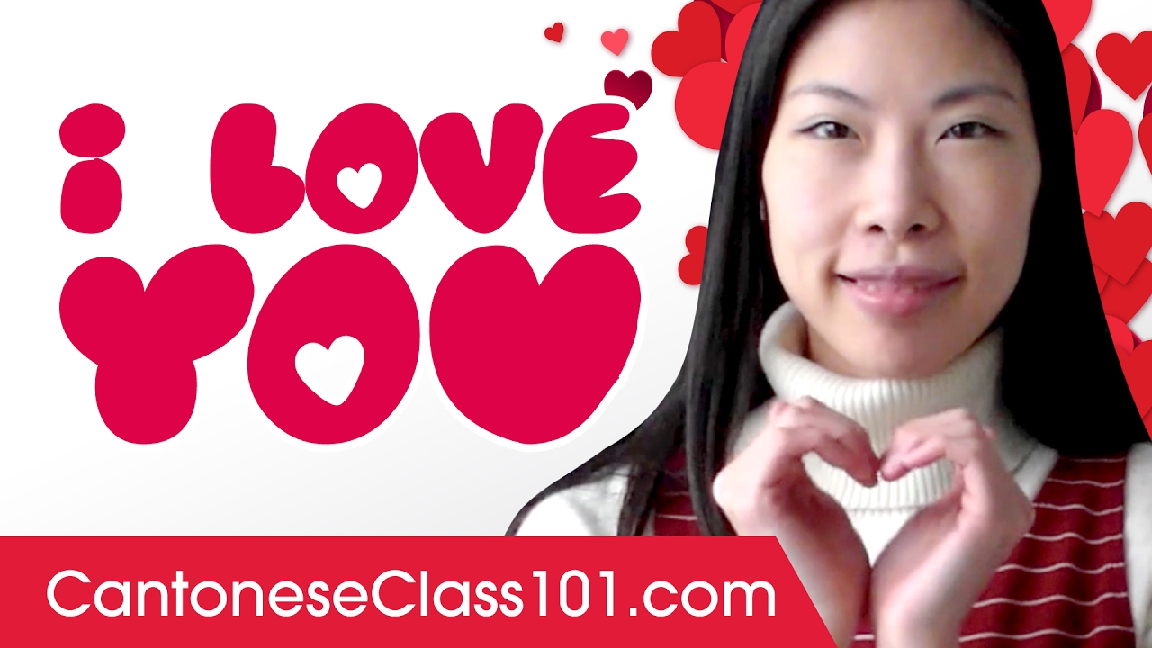 3 ways to say i love you in cantonese youtube 3 ways to say i love you in cantonese buycottarizona Choice Image