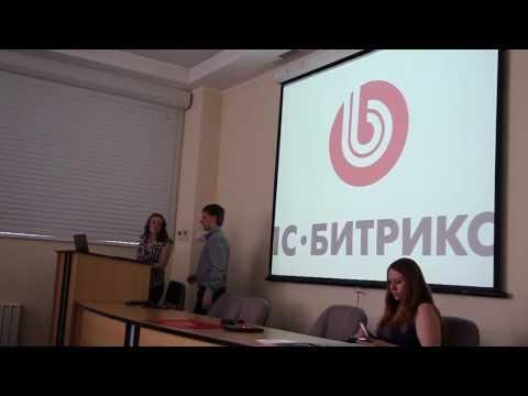 Федеральный семинар