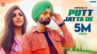 Putt Jatta De Riar Harjot Free MP3 Song Download 320 Kbps