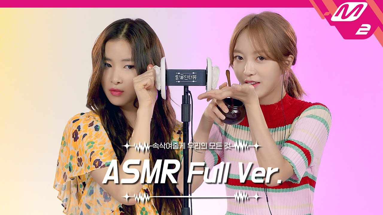 Honey Ear Massage 🍯 ASMR Full Ver.   네이처 소희&유채   [팅글인터뷰]
