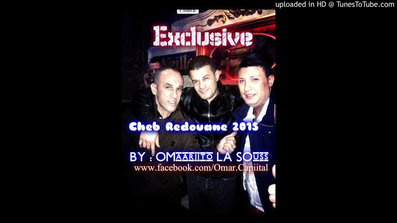 GRATUITEMENT 2006 REDOUANE MUSIC CHEB TÉLÉCHARGER MP3