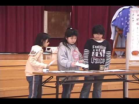焼き物について|武雄市立 若木小学校 オンリーワン体験2009 (1/5)