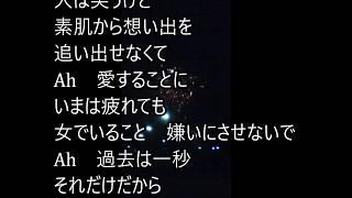 前川清さんの『夢一秒』歌わせていただきました(^^