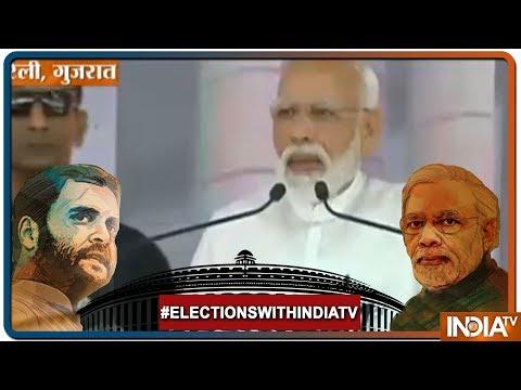 Lok Sabha election: PM Modi Is Addressing a Rally In Amreli, Gujarat