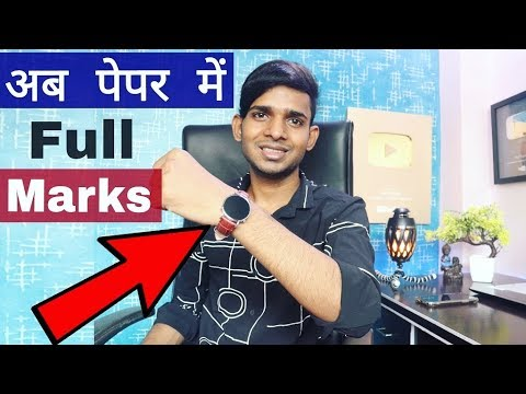 Amazing RXO Vintage Watch To Cheat in Exams || By Hindi Tutorials