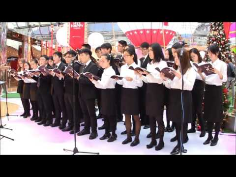 香港大學學生會合唱團 Hong Kong University Students Union Choir 2016 12 22 1600 太古城中心