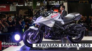 Kawasaki Katana 3 0 Images, Colours, Mileage, Spec, Launch Date   #Reviewsofyeathartsurace