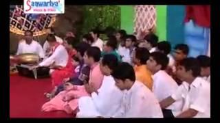 Mere Sahiba Mein Teri Ho Chukiya By Sadhvi Purnima Ji
