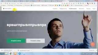 Как сделать сайт бесплатно. Конструктор Тильда(, 2017-04-02T13:16:53.000Z)