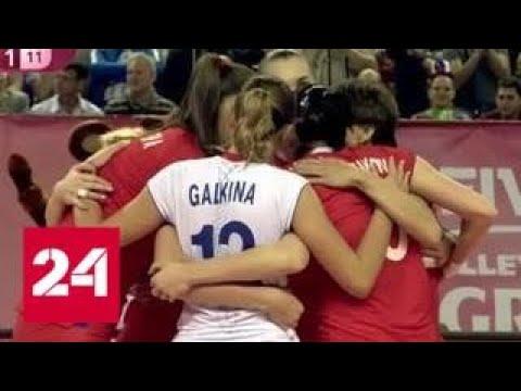 Чемпионат Европы по волейболу: россиянки едут защищать свой титул - Россия 24