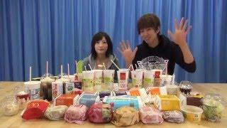 【中文字幕】Hajime社長:麥當勞全種類餐點挑戰 thumbnail