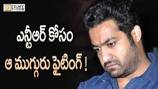 Three Directors Fighting For Movie With Jr NTR  || Jr NTR   - Filmyfocus.com
