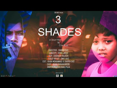 Bangla Short Film | 3 shades| Motivational Short film |Cox Buzz