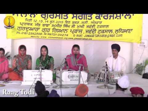 Prof charanjit kaur :  Raag Todi : Gurmat Sangeet Workshop 2015