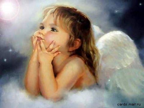 Когда на свет ты появилась. Тебя родные нарекли, и ангел твой с небес спустился, быть рядом с жителем земли, с тех пор,как новый день рожденья,-.