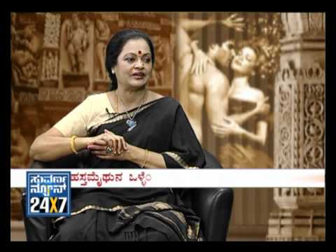 Seg_3 - Padmini Clinic -28 April 12 - Sexual problems & Consultation - Suvarna News