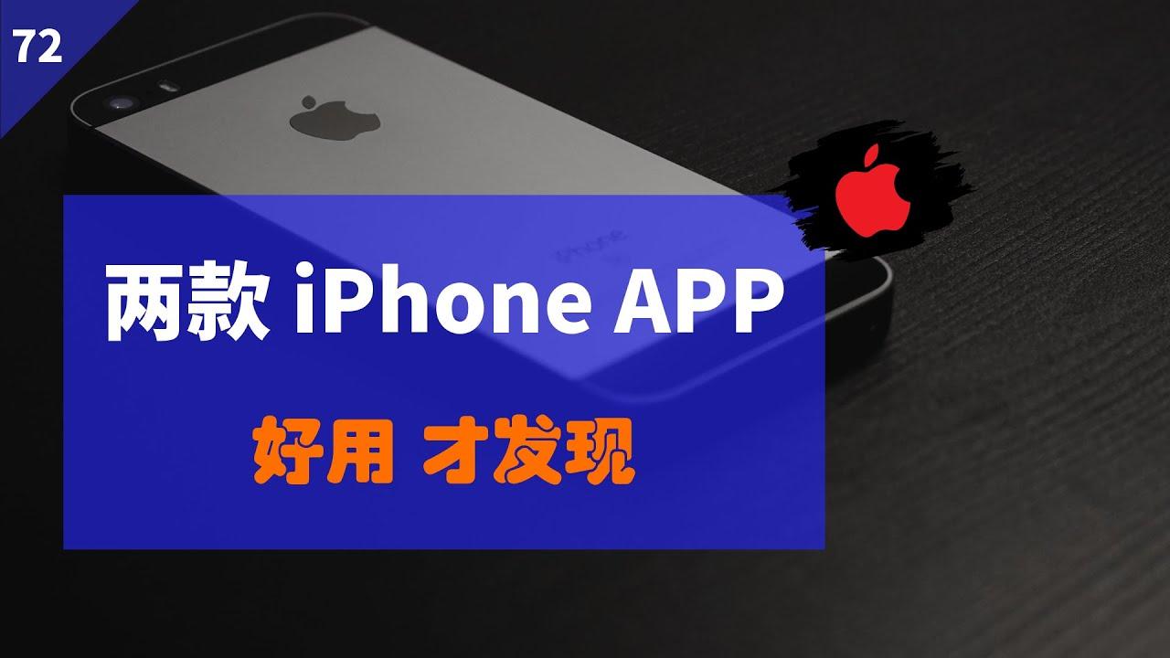 发现两款 iPhone APP(实用),手机照片加水印,连接 FTP 服务器