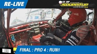 FINAL DAY 2 | PRO 4 | RUN1 | 26/02/2017 (2016)