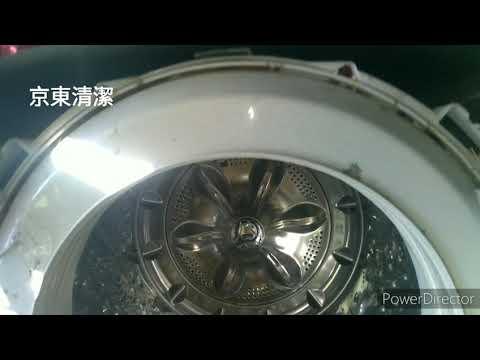 宜蘭市 力新街 LG洗衣機清洗 WT-D140pg 爛六顆螺絲