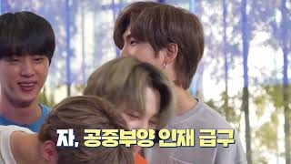 Run BTS 2020 - Ep.110 Eng Sub Full episode