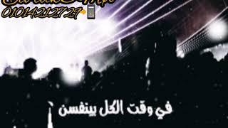 حلات واتس حسن عبد الوهاب ساعات الصمت يستحسن