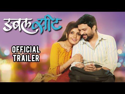 Double Seat - Official Trailer - Ankush Choudhary, Mukta Barve - Marathi Movie