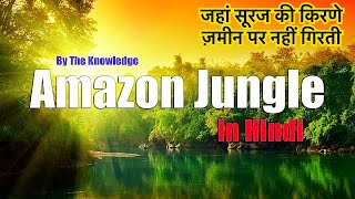 Wild Amazon (Amazon Jungle and River Hindi)