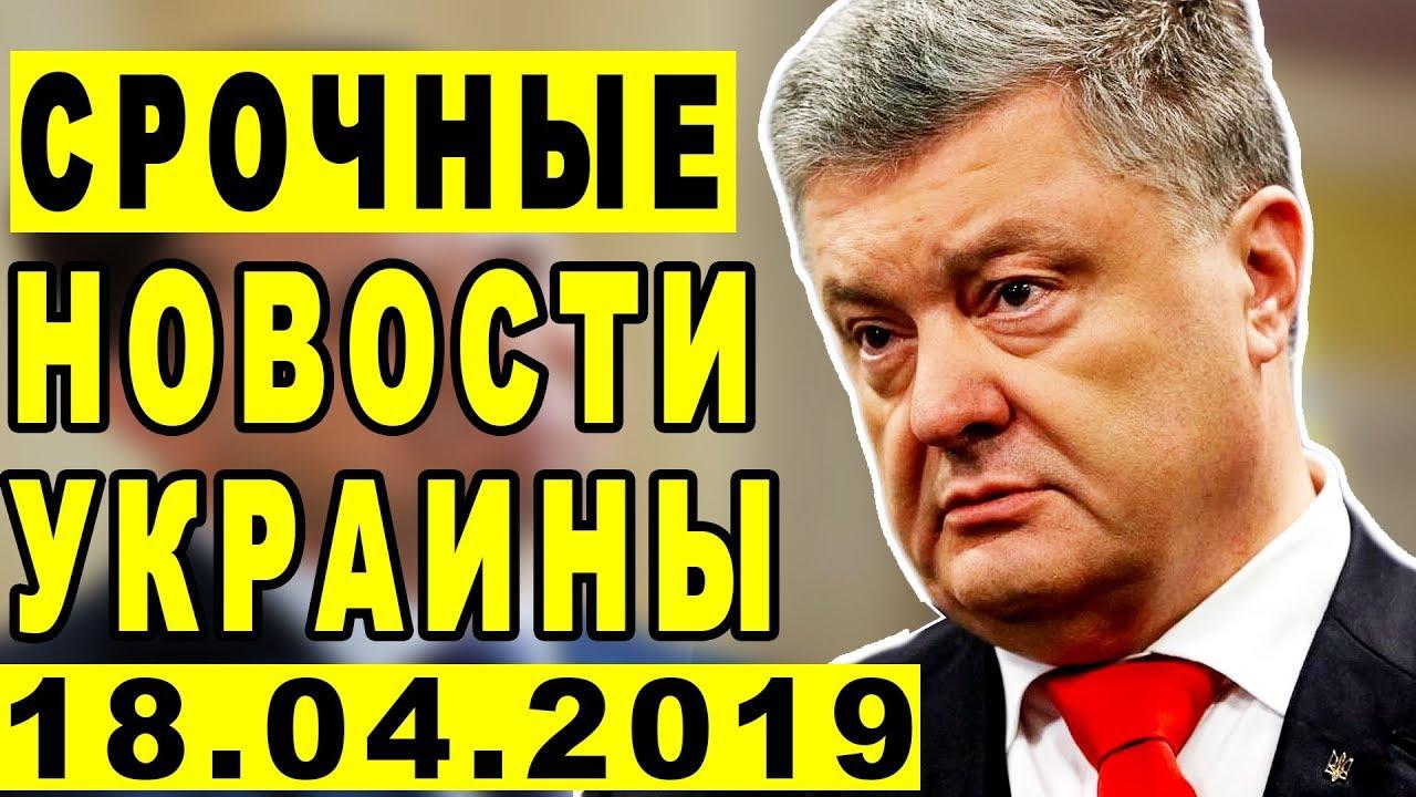 Вечерние новости с Дмитрием Борисовым (12.11.2015) - YouTube