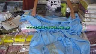 Махровая ( махра + велюр ) простынь Sikel, Турция. Текстиль оптом в Одессе.(, 2014-09-07T09:09:38.000Z)