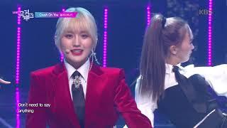 Download lagu Crush On You - 올리 (ORLY) [뮤직뱅크 Music Bank] 20191129