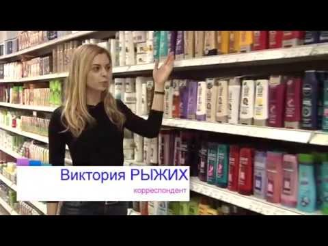 Вся правда о шампунях или как выбрать хороший шампунь для
