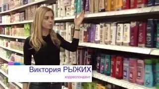 видео Самый лучший шампунь для волос