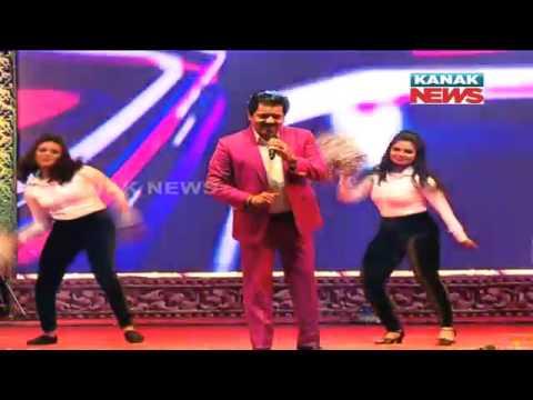 Utkala Dibasa: Udit Narayan Sings 'Papa Kehte Hain'