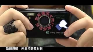 Download Video [高登音樂台] - 焗愛(原曲:酷愛) MP3 3GP MP4