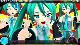 """Project DIVA F 2nd [EDIT PLAY] """"初音ミクの暴走"""" ★++10 PERFECT"""
