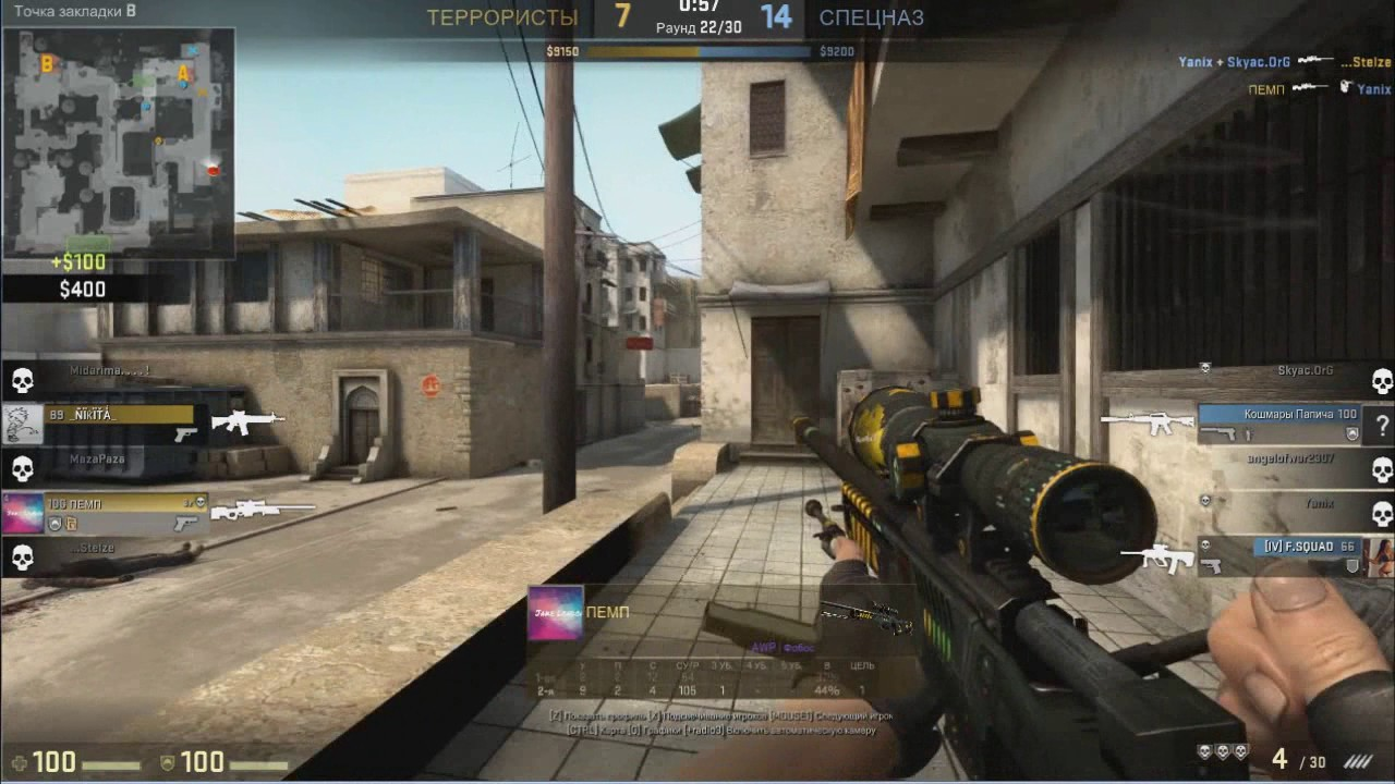 Counter strike global offensive характеристики can you play csgo on mac