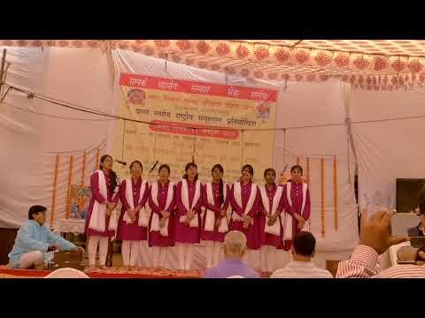 Jai Jai Hai Bhagwati Sur Bharti || Group song || Gyan Devi School