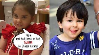 Karan Johar's Daughter Roohi Hohar Likes❤️❤️ Taimur Ali Khan & Wants To Play With Him In Lockdown