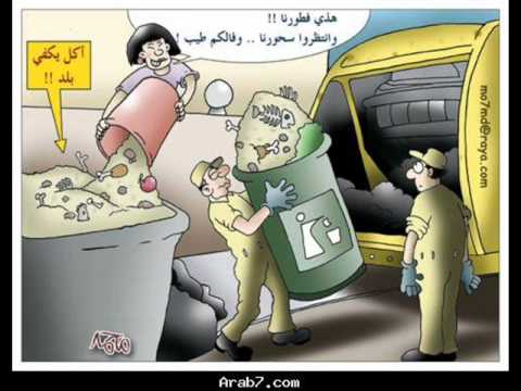 صور مضحكه في رمضان