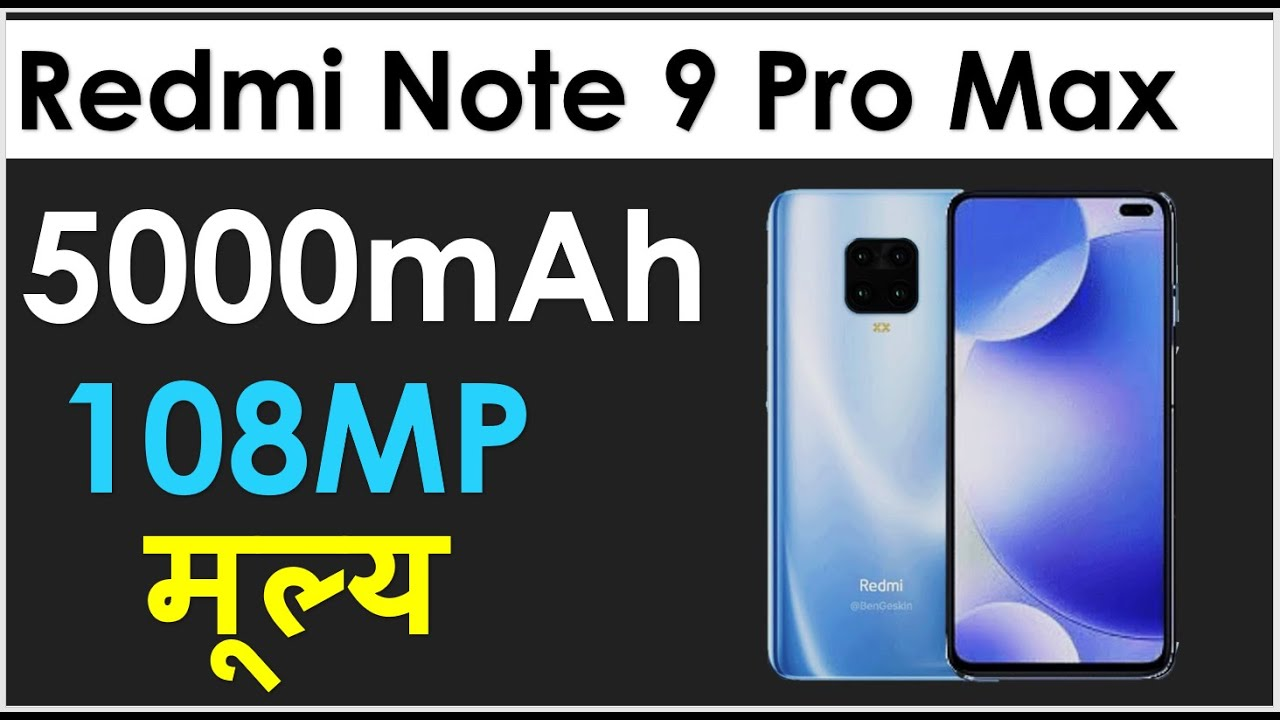 Redmi Note 9 Pro Max Redmi Note 9 Pro Redmi Note 9 Specifications Launch Date Price In Nepal Youtube