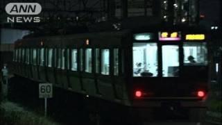 JR福知山線脱線現場で「速度オーバー」ATS作動(10/10/28)