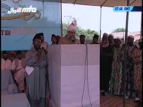 Hadhrat Khalifatul Masih V Tour of Benin in 2004, Address at Toui