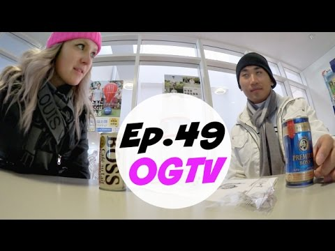 EP.49 AMWF: Misawa City Cultural Tour | OGTV