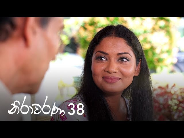 Nirawarana | Episode 38 - (2019-10-19) | ITN
