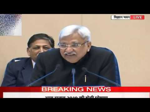 Press Conference by Election Commission Of India