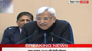 Press Conference by Election Commission Of India on Genereal Elections 2019