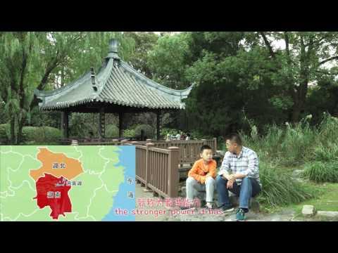 Hunan and Hubei in China