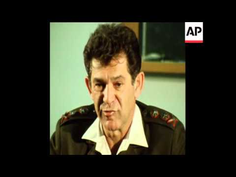 SYND 25-2-72 CHIEF OF STAFF ELAZAR GIVES A PRESS CONFERENCE