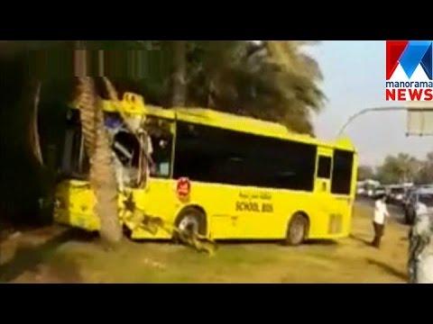 47 injured in school bus mishap in Abu Dhabi   Manorama News